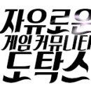 [<b>트위치</b><b>tv</b>] 얍얍방송에 나타난 캐치마인드 개고수