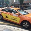 카카오 카풀 VS 택시업계 과연 승자는?