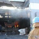 고양시 성석동 화재 최악의 사건! 현장의 생생한 사진!