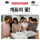 전국동시지방선거 개표의 꽃 '투표지 분류기' 운영요원