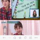 """`둥지탈출3` 박잎선 """"송지아•지욱, 혼자 키운 지 6년째... 많이 힘들었다"""" 눈물"""