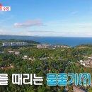 동상이몽2 노사연 이무송 부부싸움으로 촬영중단?!