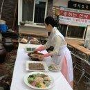 정유년 송년 메일 + 서촌 '송석원' 터 '내외주가' 동지풍류