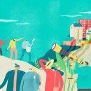 공유경제는 착한 도시를 만든다 - 공유경제에 대한 오해 그리고 현실