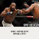 UFC 225 휘태커 VS 로메로 스포티비나우 생중계