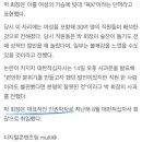 """""""여성 3명이 모이면 육X"""" 박경서 대한적십자사 회장 성희롱 논란"""