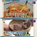 만물상 초간단 닭개장, 갈비탕 김선영