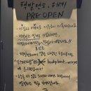 책발전소 위례 - 오상진 김소영 부부 서점카페 방문 후기