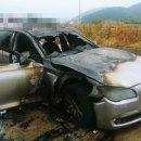 ★ BMW 화재, 에쿠스 화재