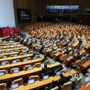 국회의원 내년 연봉 2000만원 인상 추진..최저임금 인상률보다 높은 14%