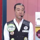 오석환 걷기 강사, <b>KBS</b> 아침마당 <b>생방송</b> 출연)오석환...