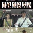 '러브캐처' 김지연, 의심받았지만 러브캐처였다…이채운에 애정표현