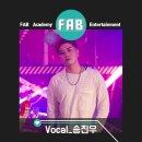 [FAB academy] 보컬강사 송진우T_(Vocal)