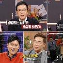 [살림하는 남자들 리뷰] 5회- 송도댁 대활약! 김밥을 만들다.
