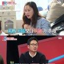 '슛돌이' 지승준, 이모 윤혜원에 재소환→훈훈한 근황 주목 [종합]