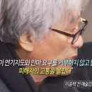이윤택 징역 7년 구형, 성추행 형벌이 깃털같네!