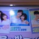 연극 옥탑방고양이 : 대학로 연극 순위 1위! 18.08.11. 관람 후기