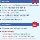 '서울 학생 메이커 괴짜 축제' 조희연 교육감과의 만남