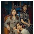 드라마 '인형의 집' OST 전곡 모음 (무료듣기/목록/연속재생)