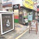광주 동구 술집 :: 분위기까지 너무 좋아 슈퍼문