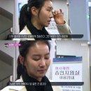 김정민 동영상 협박
