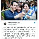 오늘 더불어 민주당 이재정 의원 트윗 2개