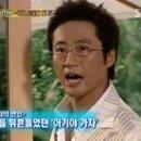 조들호2 박신양 허리디스크로 왼쪽다리 마비 증세