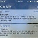 서울 고농도 미세먼지 예측 재난경보 / 미세먼지 마스크와 어플 추천