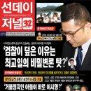이시형 마약 투약 혐의 및 추적 60분 방송 금지 파문 정리 (이명박, 이태임 근심)