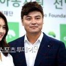 텍사스 레인저스 추신수와 아내 하원미 부부 '3년연속 좋은 일 동참'