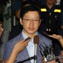 김경수 경남지사 수사에 당당히 임했다 소감에 담긴 의미