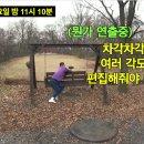 가로채널 최민수 디오라마 만들기 은밀한취미 작업실 강호동 블랙핑크 제니 패러디...