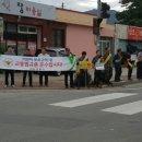 해남경찰서(서장 장익기) 삼산파출소, 교통사고예방 캠페인 실시