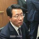 자유한국당 대구시당, 제7회 전국동시지방선거 비례대표 공직후보자 접수 결과 발표