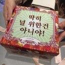 최현석레스토랑 쵸이닷 디너코스 여름시즌 메뉴 (내 생일)