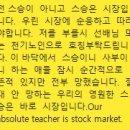 12월6일 -12월12일(12월2주차 증시일정 ) The stock...