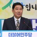 김병기 의원의 아들 국정원 낙방 부당??