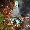 97년 괌 여객기 추락사고 교신내용