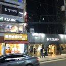마포 마사지,김수희테라피/구로 24시 만화책방