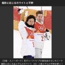 스노보드 히라노 아유무 은메달
