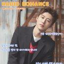 [아이콘 빙의글/김한빈 빙의글] 라디오 로맨스 #05