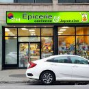 몬트리올 한국 식품점 '장터' 이용후기