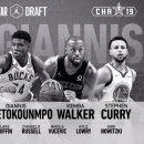 2019 NBA 올스타전 중계 인터넷