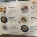 안동맛집 옥동 커피킹덤 브런치 메뉴들