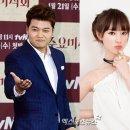 전현무 양정원 열애설 부인, 불편했던 네티즌들의 시선