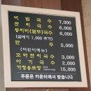 한고은 맛집 인덕원 비빔국수 맛은 +웨이팅