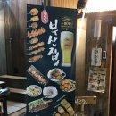 연트럴파크 맛집 오뎅국물이 신의 한수!