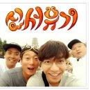 (tvN)신서유기6 시청률 최고