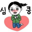 [선공개]로맨스 패키지 화제의 순간 TOP3 다시보기