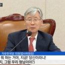 여상규 박지원 국회의원 싸움
